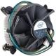 فن سی پی یو اینتل LGA 775 اورجینال