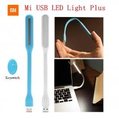 چراغ LED Plus یو اس بی شیائومی