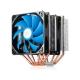 DeepCool NEPTWIN AMD & Intel