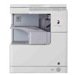 Canon imageRUNNER 2520 Photocopier