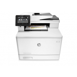 HP LaserJet Pro 477fdn Multifunction Printer