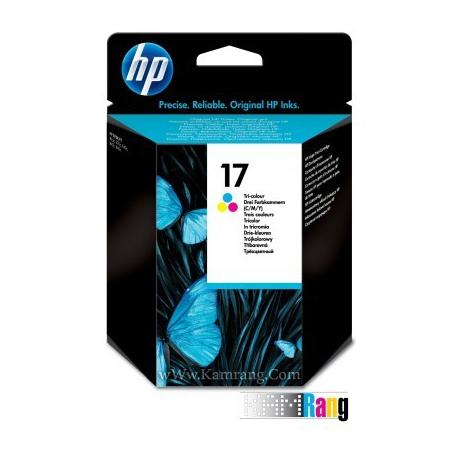 کارتریج جوهر افشان HP 17 رنگی
