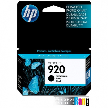 کارتریج جوهر افشان HP 920 رنگی
