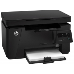 HP LaserJet Pro MFP M125a Multifunction Laser Printer