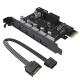 کارت PCI-E USB3.0 اوریکو ORICO PVU3-5O2I-V1