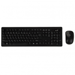 Genius SlimStar 8005 Keyboard and Mouse