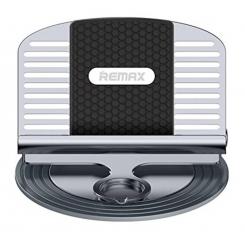 پایه نگه دارنده و شارژر گوشی موبایل ریمکس RC-FC2 LETTO خاکستری