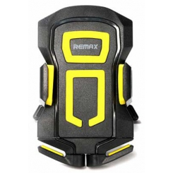 پایه نگهدارنده گوشی ریمکس RM-C14 زرد
