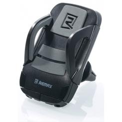 پایه نگهدارنده گوشی موبایل ریمکس RM-C13 خاکستری