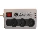 محافظ و چند راهی برق 3 پورت امگا استاندارد - کابل 1.5 متر