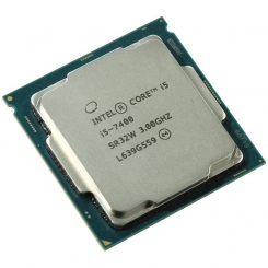 Intel Core i5-7400 CPU TRAY - طلق و فن / بدون باکس