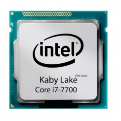 Intel Core i7-7700 CPU TRAY - طلق و فن / بدون باکس
