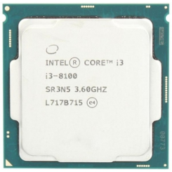 Intel Core i3-8100 CPU TRAY - طلق و فن / بدون باکس