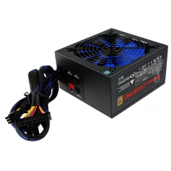 RAIDMAX RX-535AP-S Computer Power Supply