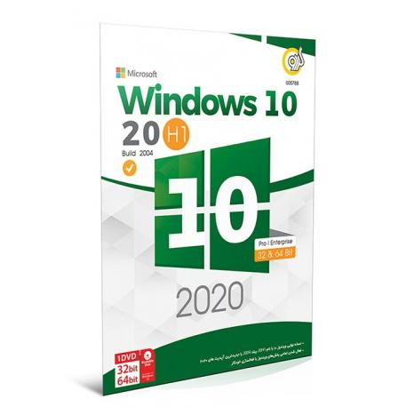 ویندوز 10 گردو 20H1 نسخه 32 و 64 بیتی Pro + Enterprise