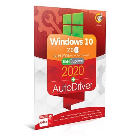 ویندوز 10 گردو 64 بیتی UEFI همراه Auto Driver نسخه Home + Pro + Enterprise