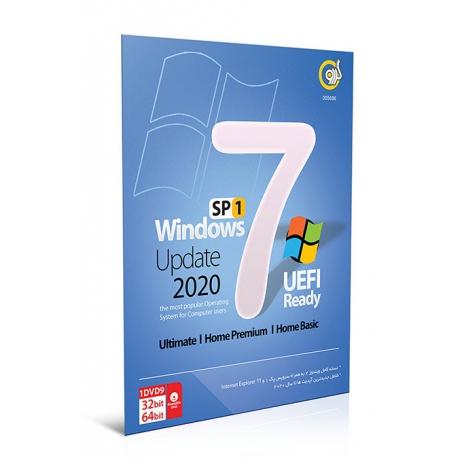 ویندوز 7 سرویس پک 1 نسخه 32 و 64 بیتی بروزرسانی 2020 سازگار با UEFI نسخه Ultimate + Home Premium + Home Basic
