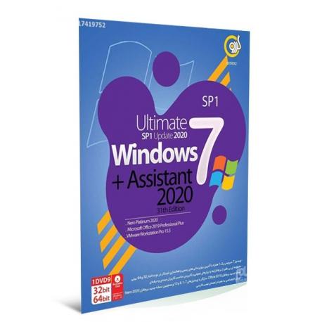 ویندوز 7 گردو همراه با نرم افزار (سرویس پک 1 آخرین آپدیت 2020)