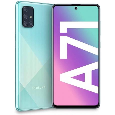 گوشی موبایل سامسونگ Galaxy A71 دو سیم کارت 128 گیگابایت آبی