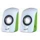 Genius Speaker SP-U115 White