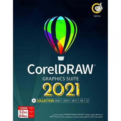 نرم افزار Coreldraw 2021 شرکت گردو