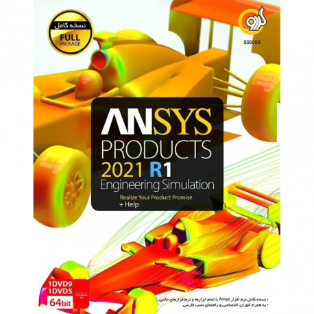 نرم افزار Ansys 2021 R1 شرکت گردو