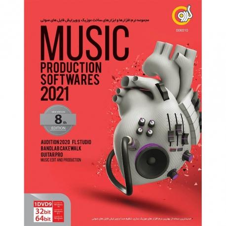 نرم افزار Music Software 2021 شرکت گردو