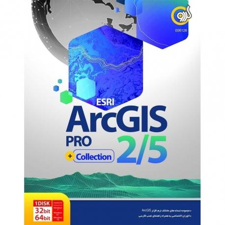 نرم افزار Arc Gis 2/5 Pro شرکت گردو