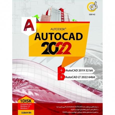 نرم افزار Autocad 2022+ Collection شرکت گردو