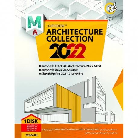 نرم افزار Architecture Collection 2022 شرکت گردو