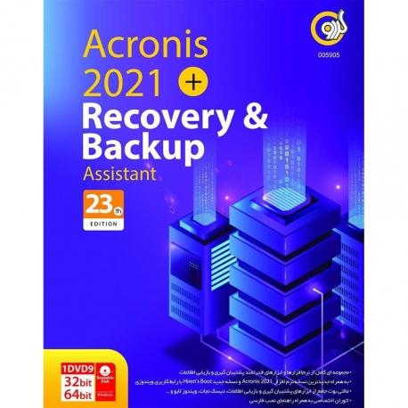 نرم افزار Acronis 2021+ Recovery & Backup نشر گردو
