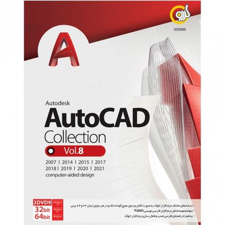 نرم افزار AutoCAD Collection vol 8 نشر گردو