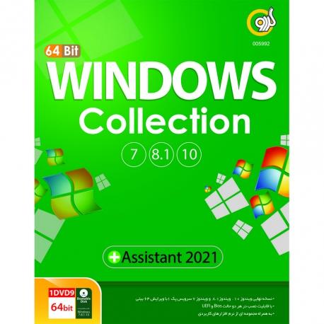 نرم افزار Windows Collection +assistant 2021 نشر گردو
