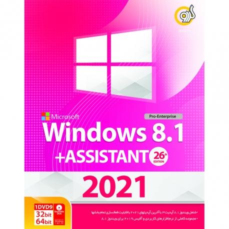 نرم افزار Windows 8.1 +ASSISTANT 2021 نشر گردو