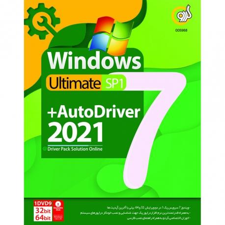 نرم افزار Windows 7+AutoDriver 2021 نشر گردو