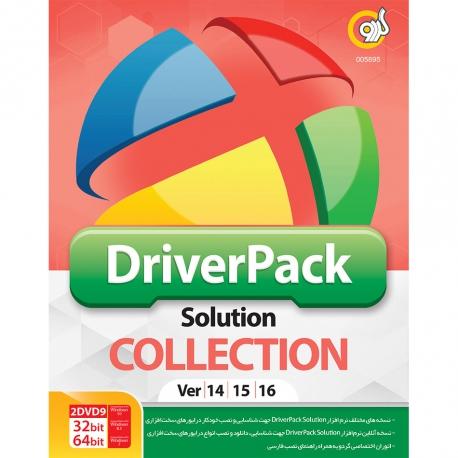 نرم افزار DriverPack COLLECTION نشر گردو