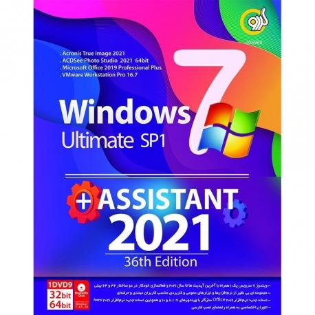 نرم افزار Windows 7 +Assistant 2021 نشر گردو