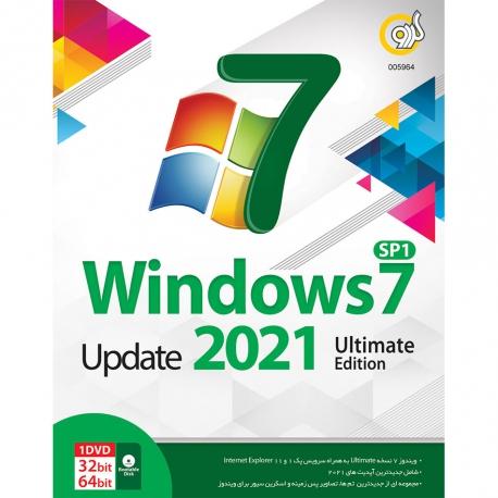 نرم افزار Windows7 update 2021 نشر گردو