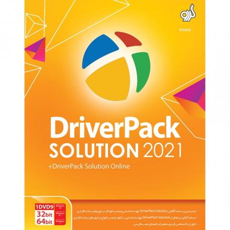 نرم افزار DriverPack 2021 نشر گردو