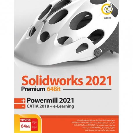 نرم افزار SolidWorks 2021 نشر گردو
