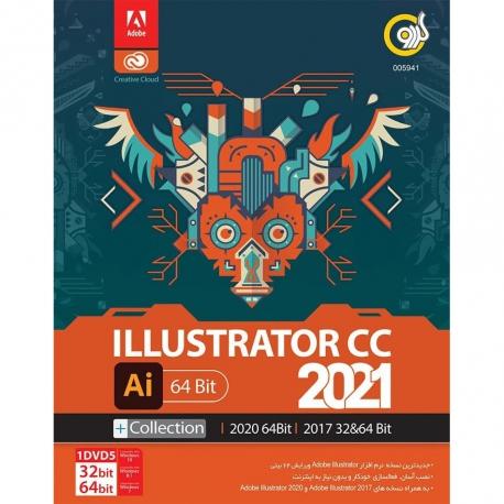 نرم افزار illustrator cc 2021 نشر گردو