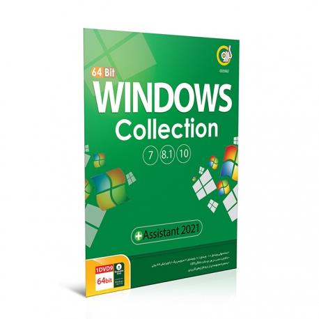 ویندوز کالکشن ۲۰۲۱ (۶۴ بیتی)