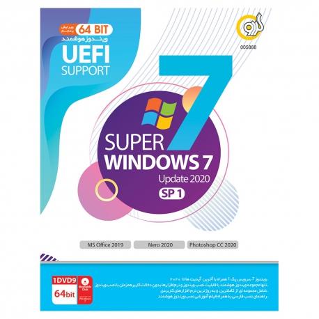 نرم افزار SUPER WINDOWS 7 2020 نشر گردو