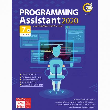 فروش عمده نرم افزار PROGRAMMING ASSISTANT 2020 نشر گردو