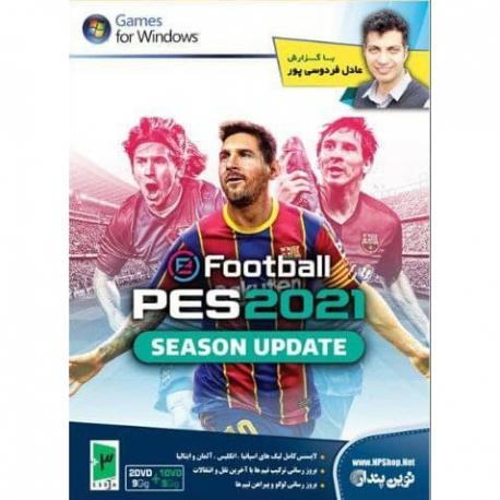 بازی PES 2021 با گزارش عادل نشر نوین پندار مخصوص PC