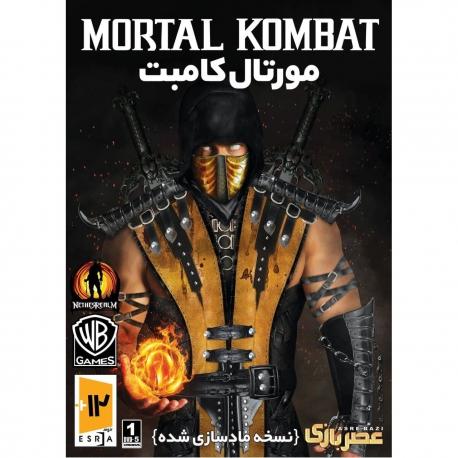 بازی Mortal Kombat نشر عصربازی مخصوص PC