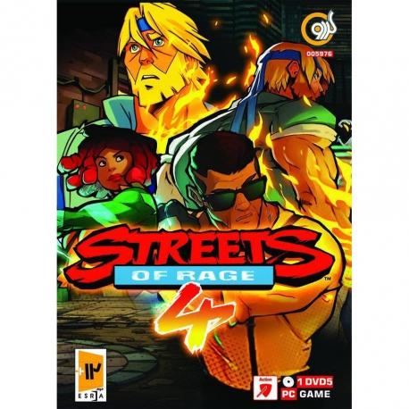 بازی STREETS نشر گردو