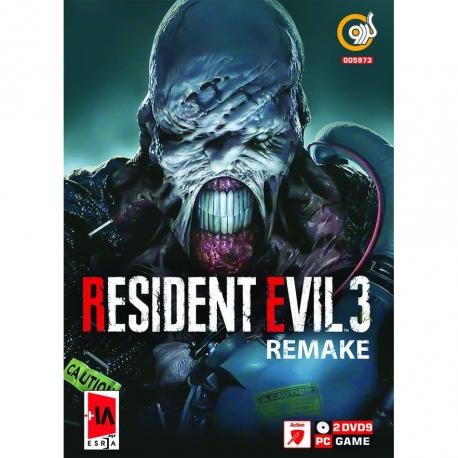 بازی Resident evil 3 remake نشر گردو