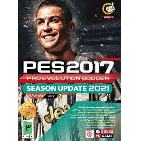 بازی Pes 2017 آپدیت 2021 مخصوص کامپیوتر نشر گردو 2dvd9