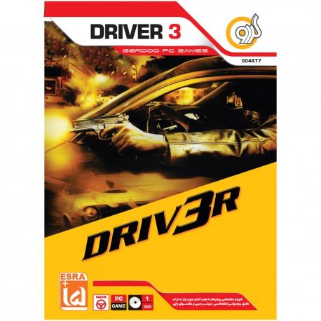 بازی گردو Driver 3 مخصوص PC